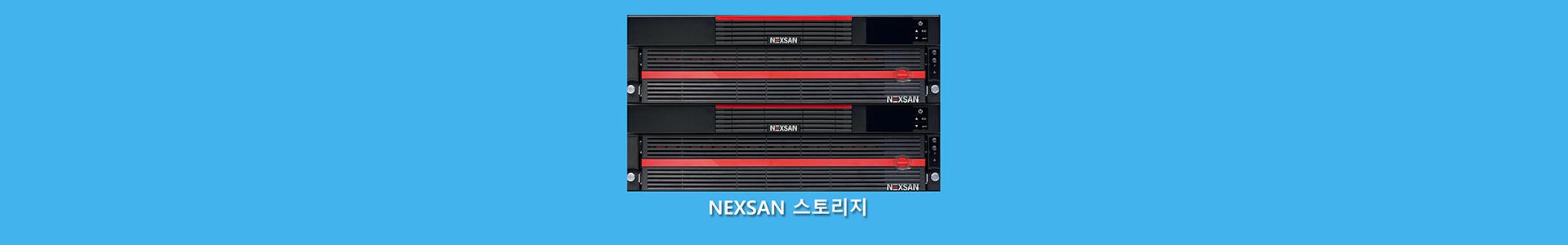 NEXSAN1920x300