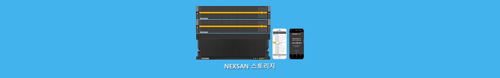 NEXSAN_1920x3003